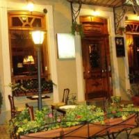 """ფოტოკონკურსში """"ჩემი ქორწილი"""" გამარჯვებული ფოტოს ავტორს ფრანგული ბარ-რესტორანი bella ville უმასპინძლებს"""